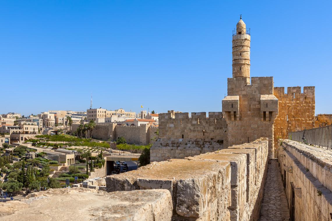 Holy Jerusalem- special Mamila