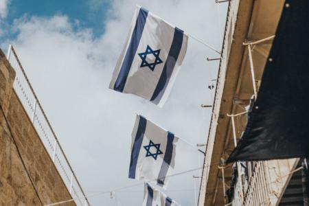 israeli vacation guide